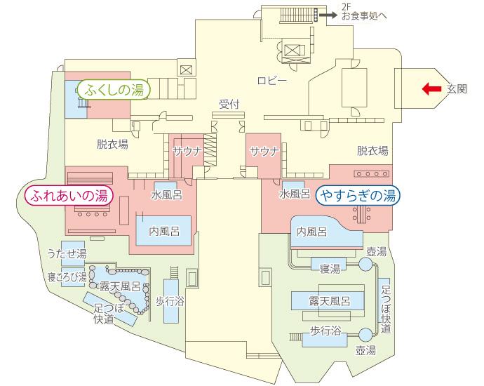 新館1Fフロアマップ