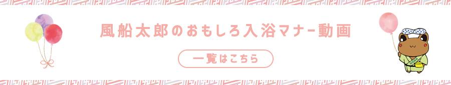 マナー動画9